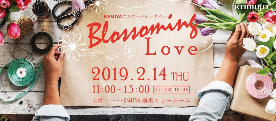 KAMIYA Blossoming Love