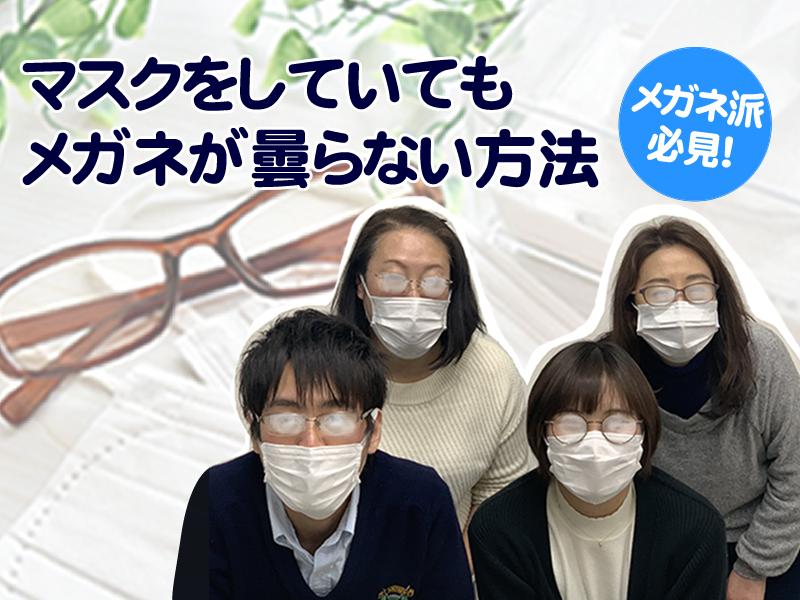 マスク 効果 スポンジ