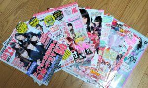 棚に入りきらない雑誌を整理してスッキリ!